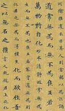 le taoïsme philosophie