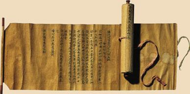 Papier de chine
