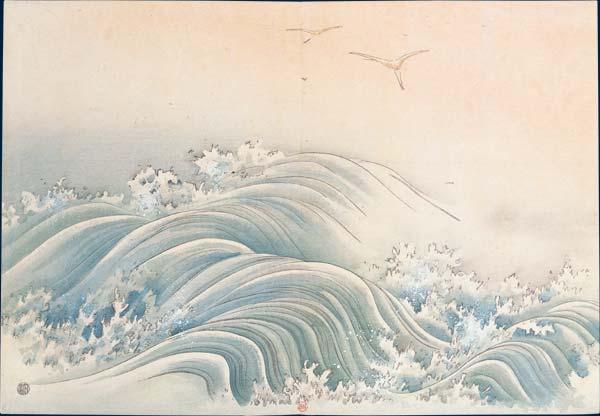 Kubota Hiroshi Beisen