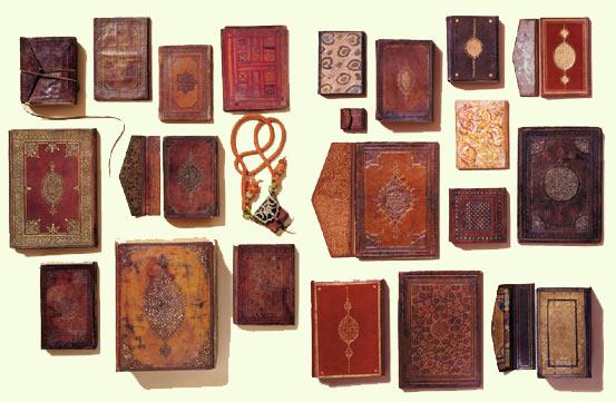 L 39 art du livre arabe for L art du meuble barentin